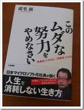 book_20121021