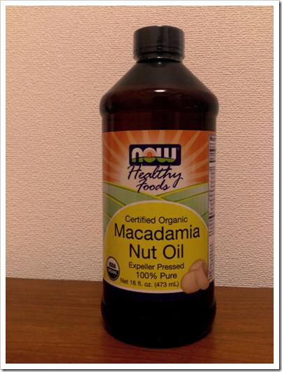 MacadamiaNutOil_20121110