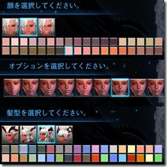 TeraCharaMake_024