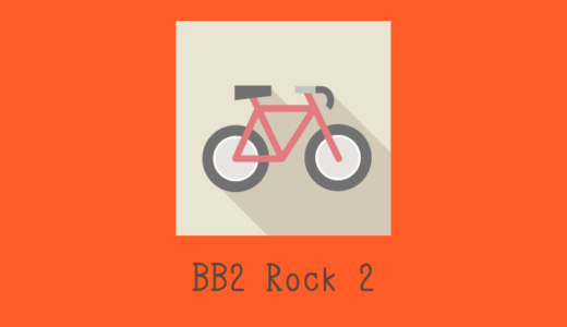FEELCYCLE 2回目(BB2 Rock 2)